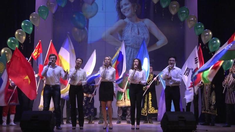 Песня Дружба народов. Гала-концерт ДНК в ТПУ 2018