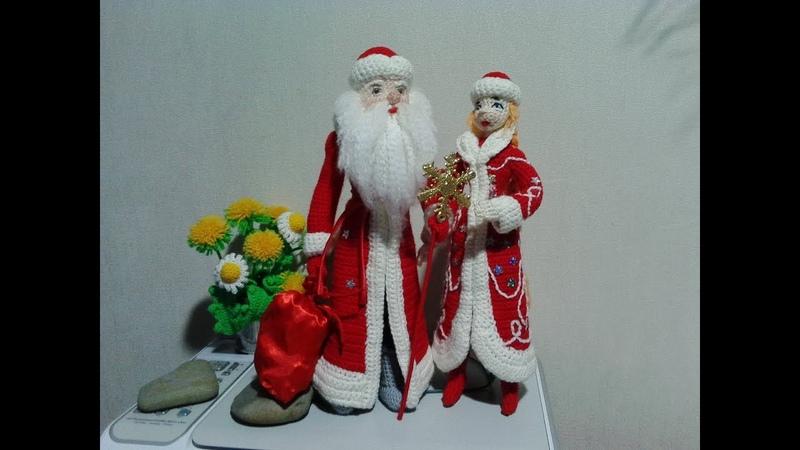 Дед Мороз ч 1 Santa Claus р 1 Amigurumi Crochet Вязаные игрушки Вяжем вместе
