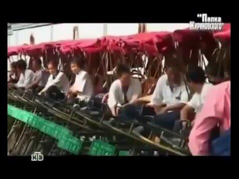 Зверство в Китае