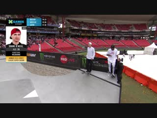 Shane O'neill wins bronze in Men's Skateboard Street _ X Games Sydney 2018