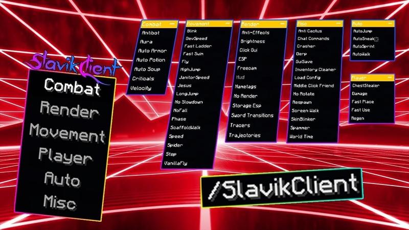 SlavikClient Final | Самый Идеальный Чит | ХОРОШАЯ Killaura | СУПЕР БЫСТРЫЙ Fly | ЧЁТКИЙ Scaffold