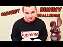 CHUBBY BUNNY CHALLENGE/ ВЫЗОВ ПУХЛЫЙ КРОЛИК