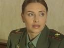 Солдаты 1 сезон 13 серия cмотреть онлайн HD