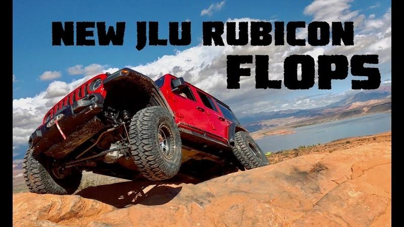 New Jeep Wrangler JLU Rubicon FLOPS on Double Sammy at Trail Hero!