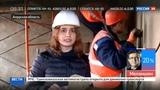 Новости на Россия 24  •  Спецовка, каска и гитара: стройка века манит студентов