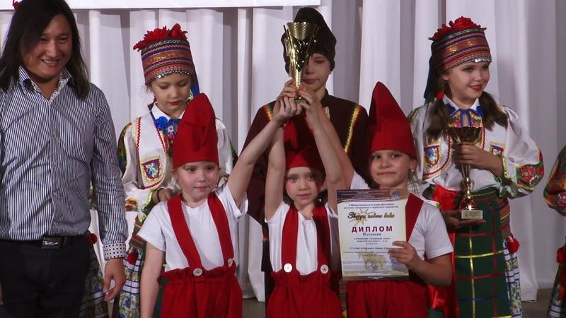 II Международный конкурс Звезды нового века в рамках проекта Душа моей Родины Пенза