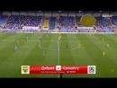 Чемпионат Англии 2018 19 League One 7 тур Оксфорд Юнайтед Ковентри Сити