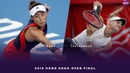 Wang Qiang vs. Dayana Yastremska | 2018 Hong Kong Open Final | WTA Highlights 香港網球公開賽