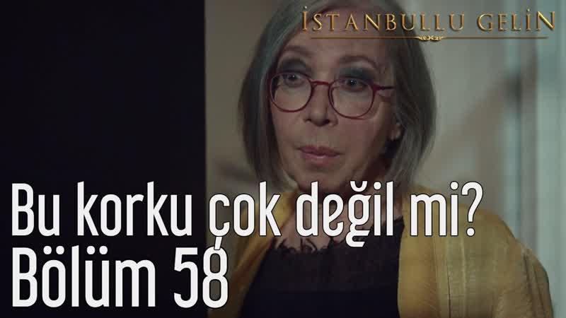 58. Bölüm - Bu Korku Çok Değil mi