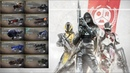 Destiny 2 Новенькие это экзотическое оружие для Вас стандартной версии игры