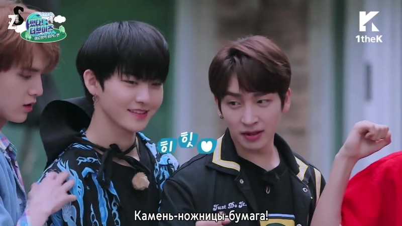 FSG SZ TEAM Here Comes THE BOYZ Summer Vacation RPG Edition 1 эпизод рус саб