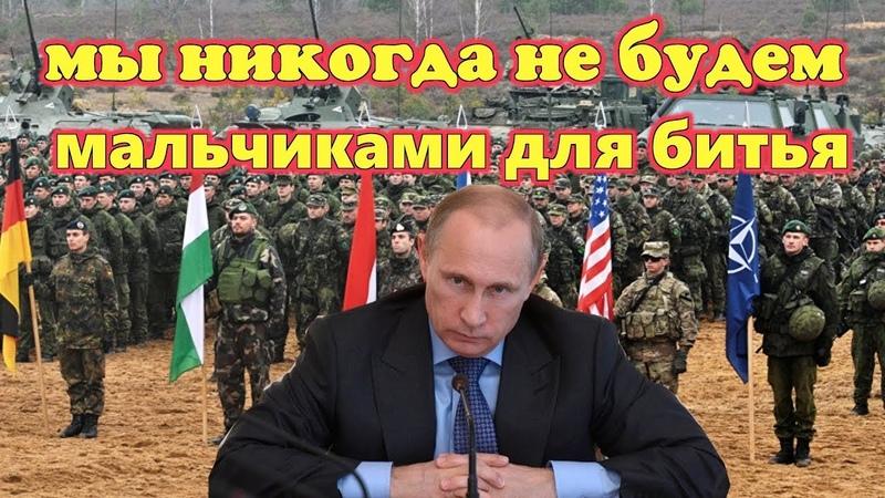 МИД России заявил о прекращении сотрудничества с НАТО
