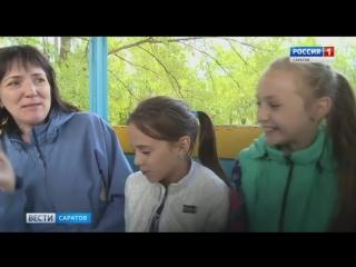 Студенты саратовского медколледжа учат школьников тому, как нужно реагировать в экстренной ситуации