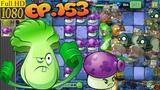 Plants vs. Zombies 2 (China) - Hard battle VS Gargantuar - Dark Ages Night 10 (Ep.153)