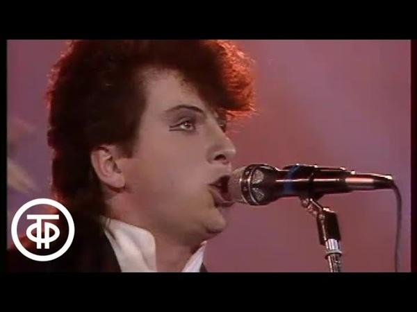 Группа Агата Кристи на фестивале Ступень к Парнасу исполняют Viva, Kalman! и Пантера (1989)