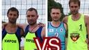 Брязгин - Евстигнеев / Колупаев - Макеев