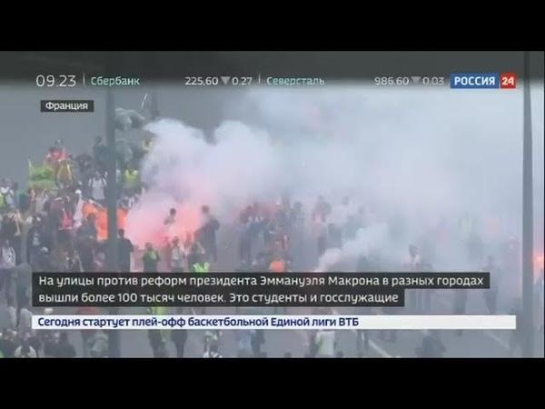 Макрон ИСТРЕБЛЯЕТ население! Протесты во Франции продолжаются