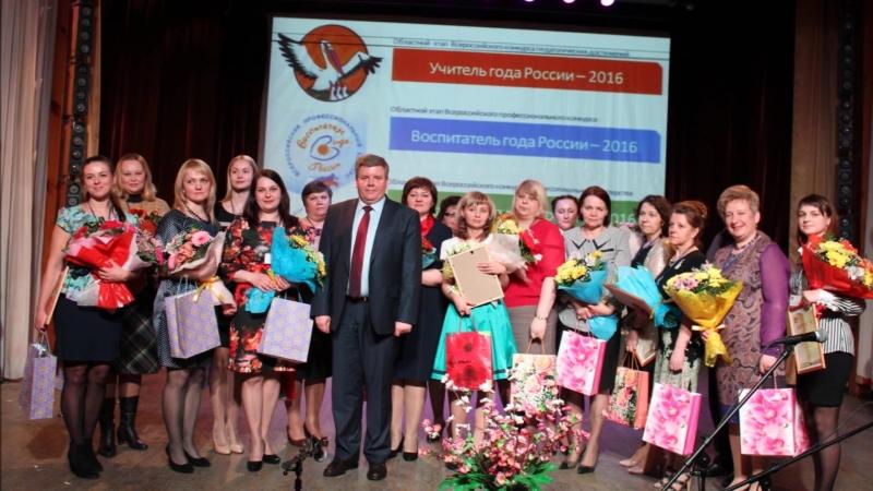 Relevant Regional pedagogical contests of Yore