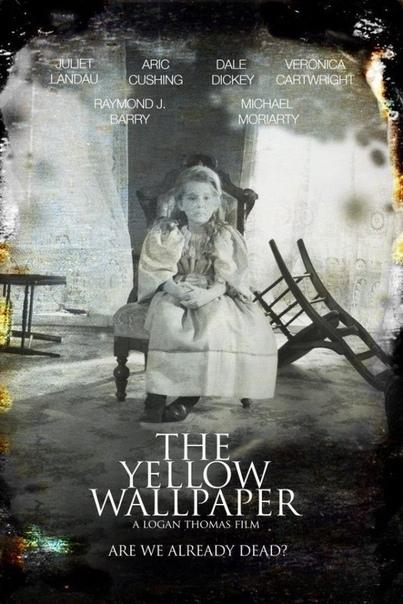 Фильм Желтые обои (2012) У доктора Уэйлэнда и его жены Шарлот во время пожара погибла маленькая дочь Сара. Их дом еще горел когда им поступило предложение арендовать дом в поместье Уайкфилд