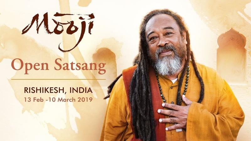 Сатсанги с Муджи Индия 2019 г. — вход свободный