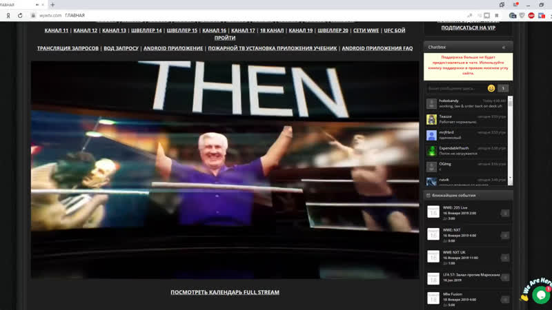 Live: WWE   Pro-Wrestling.org