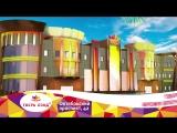 Добро пожаловать в «Тверь Лэнд» — самый большой семейный развлекательный центр в Твери!