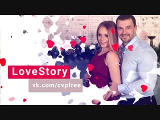 Романтичное слайдшоу | Яна и Константин
