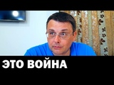 Евгений Федоров 16.08.2018