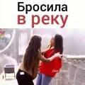 gera_zhasulanovna video
