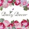 Цветочное агентство Daily Decor #dailydecor