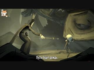 [FSG FOX] Jedi Mind Tricks feat. Scott Stallone - Marciano's Reign |рус.саб|