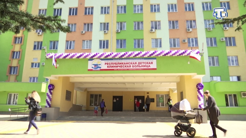 Республиканская детская клиническая больница отметила тридцатилетний юбилей