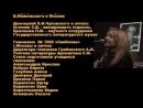 Детские писатели Любовь Захарченко