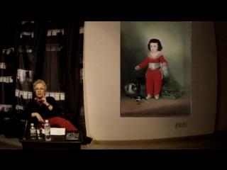 Дневник одного Гения. Франсиско Гойя. Часть V. Diary of a Genius. Francisco Goya. Part V.