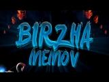 Khovanskiy Katka | BIRZHA MEMOV Dota 2