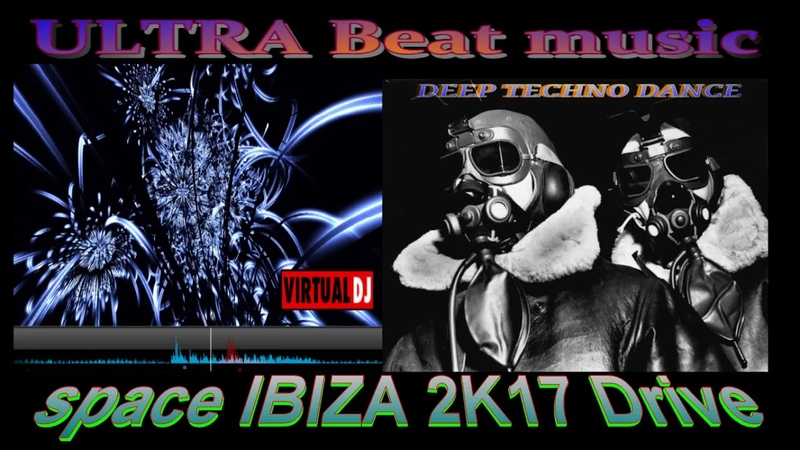 ULTRA Beat music ( Teaser to space IBIZA brutal drive )