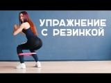 D.M.G. - Юлия Кетова показывает упражнения с резинками. Power Gym Магистральная 89