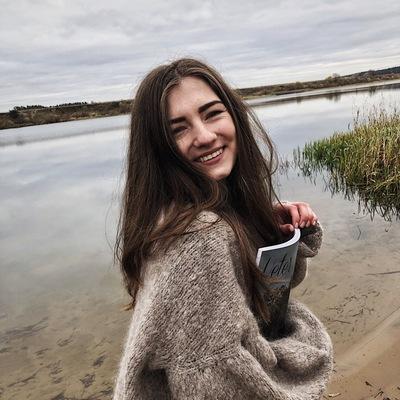 Дарья Алтунина