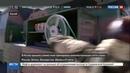 Новости на Россия 24 • Армейские международные игры в Китае начались с выступления химразведки