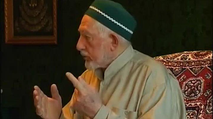 Саид афанди (къ.с.) - интервью