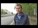 Человек и закон от 25.05.18 года. Про Ульяновск
