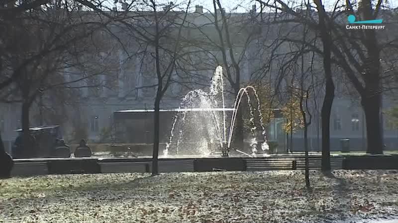 Фонтаны у Зимнего дворца и в Александровском саду отключили на зиму