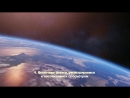 Фильм За бортом 2018 смотреть онлайн полный фильм pf jhnjv