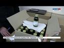 Чебоксарские полицейские изъяли около 17000 емкостей спиртосодержащей жидкости на сумму полмиллиона