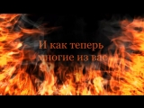 The Rasmus - Lucifer Angel (Мой клип)
