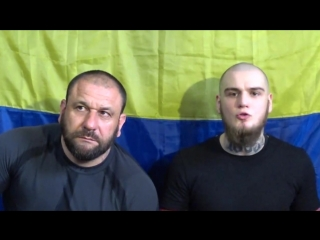 «Порошенко убил патриотизм»: Торнадовцы записали видео сжесткой критикой Порошенко