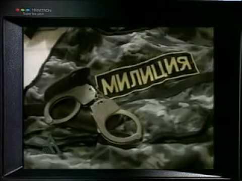 БРАТВА в СЕРЫХ МУНДИРАХ Док.фильм