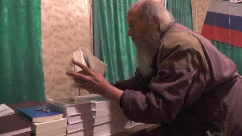 Как и где можно достать наши книги? Содержание 38 книг и ещё 7 неизданных. 14.12.3018