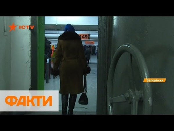 Секонд-хенд вместо укрытия: в каком состоянии бомбоубежища в Запорожье