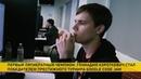 Белорус Геннадий Короткевич в пятый раз выиграл соревнования Google по программированию
